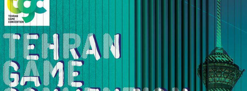 ایران و گیم کانکشن تفاهم نامه امضا کردند
