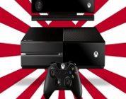 ساخت عنوان انحصاری Xbox One توسط استدیو  بزرگ ژاپنی