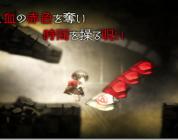Rose and the Old Castle of Twilight برای PS Vita عرضه خواهد شد