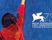 برندگان جشنواره فیلم ونیز ایتالیا اعلام شد