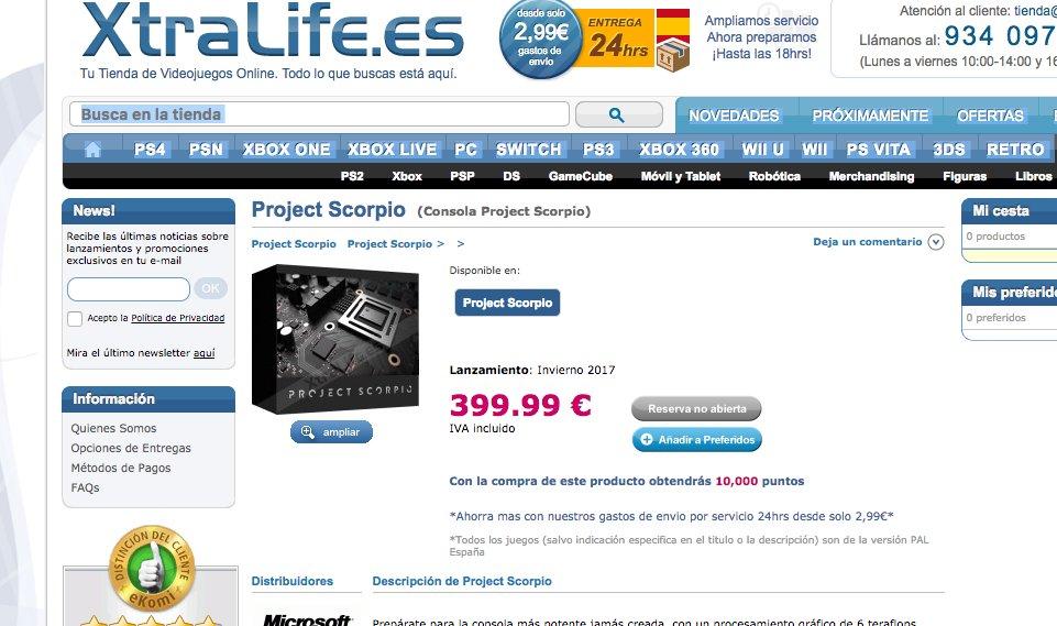 شایعه: قیمت پروژه اسکورپیو 400 دلار خواهد بود