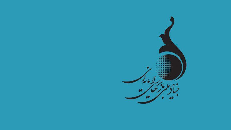 سومین لیگ بازیهای رایانهای ایران به میزبانی برج میلاد تهران برگزار میشود