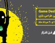 برگزاری چهار ورکشاپ تخصصی Game Design با همکاری مدرسه اینورس و شرکت فن افزار در تهران