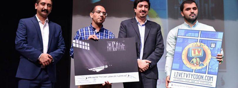 دو بازی موبایلی و جدید ایرانی رونمایی شدند