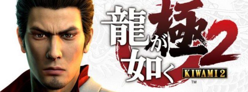 عنوان «Yakuza: Kiwami 2» در تاریخ ۲۸ آگوست در غرب منتشر خواهد شد