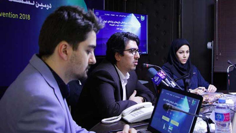 حضور گسترده ناشران و سخنرانان خارجی در رویداد TGC2018