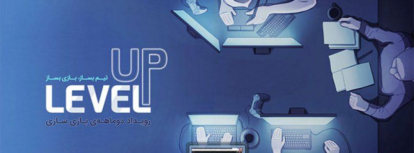 نگاهی به آمارهای دومین دوره رویداد Level Up در هفته ششم
