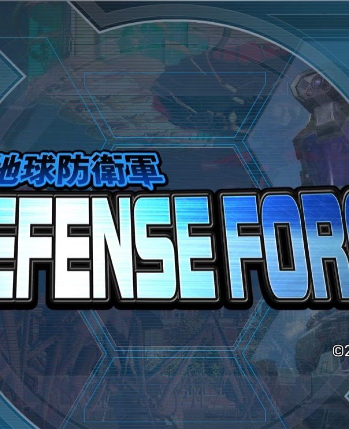 بررسی بازی Earth Defense Force 5