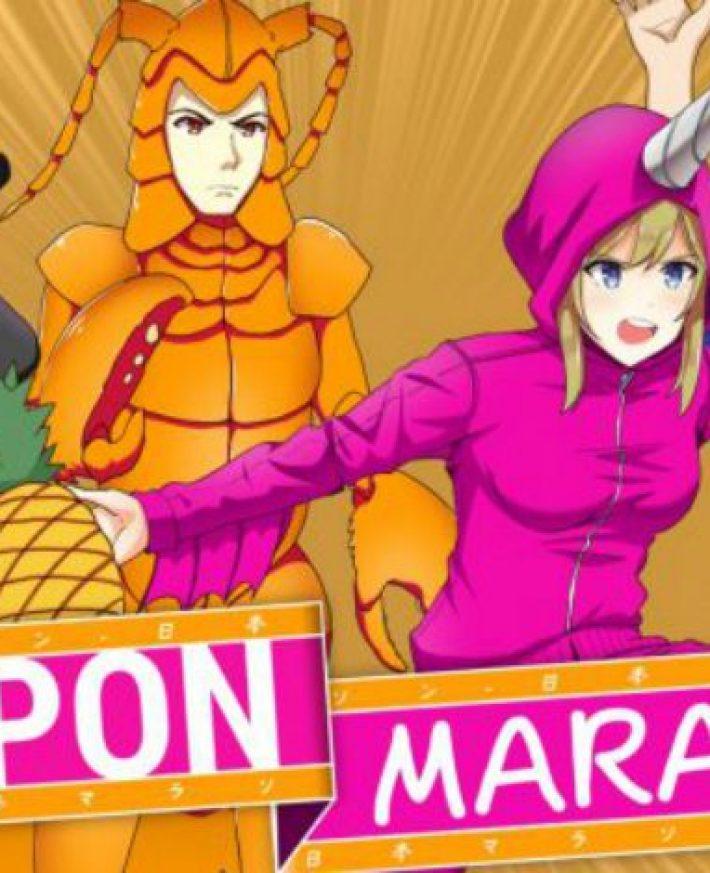 Nippon Marathon بازی