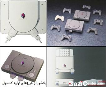 PlayStation