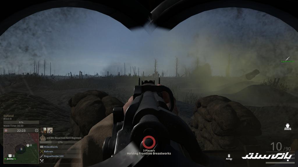 نقد و بررسی بازی Verdun