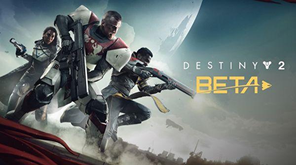 بتای Destiny 2