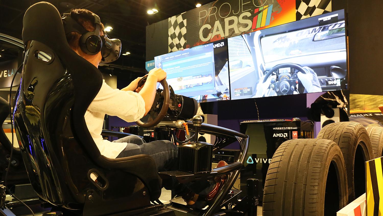 خانه های آرکید VR