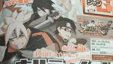 Photo of عنوان Naruto Shippuden: Ultimate Ninja Storm 4 Road to Boruto معرفی شد