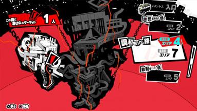 Photo of آشنایی با ترکیب پرسونا و سیاهچال یادگاریها در Persona 5