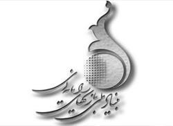Photo of برگزاری کارگاه آموزشی مدیریت تولید بازی رایانه ای در نخستین روز از نمایشگاه تهران