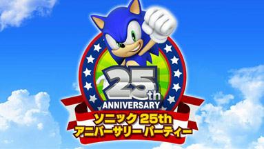 Photo of نسخه جدید Sonic the Hedgehog سال آینده منتشر خواهد شد