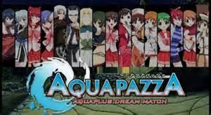 Photo of تایید انتشار Aquapazza در آمریکا شمالی