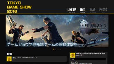 Photo of اسکوئر انیکس لاینآپ  خود را برای مراسم  Tokyo Game Show 2016  معرفی کرد