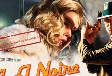 Photo of راهنمای قدم به قدم L.A. Noire