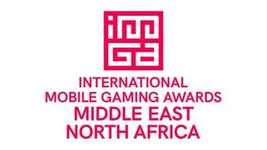 Photo of کسب 7 جایزه از 11 جایزه جشنواره IMGA MENA توسط بازیهای ایرانی