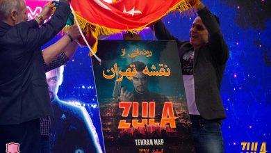 Photo of نقشه تهران بازی شوتر آنلاین رایگان زولا رسما معرفی و عرضه شد