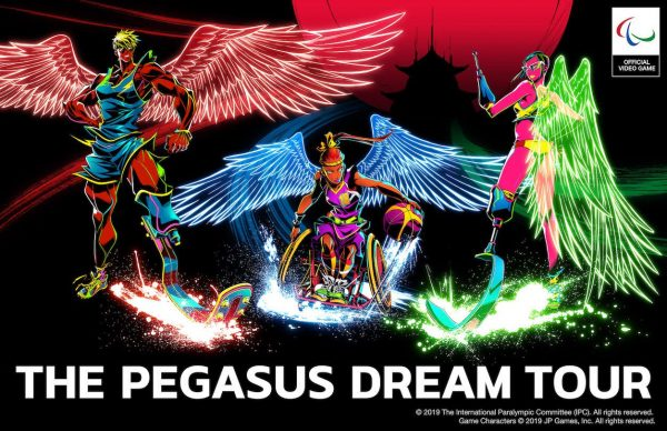 بازی The Pegasus Dream Tour