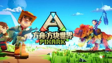 Photo of بررسی بازی PixARK