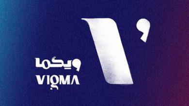 Photo of فرصت ثبت اثر در جشنواره منتقدان ویدیویی تمدید شد