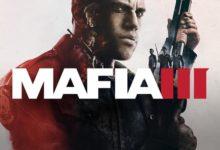 Photo of سازندگان بازی Mafia 3 درحال جذب نیرو برای ساخت یک IP جدید هستند