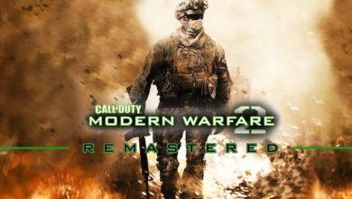 Photo of احتمال انتشار نسخه Remastered Call of Duty: Modern Warfare 2 برای امسال افزایش یافت