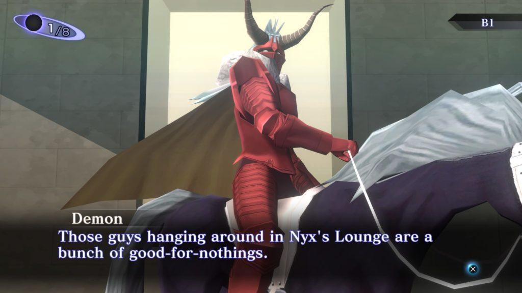 Shin Megami Tensei III Nocturne HD Remaster 5